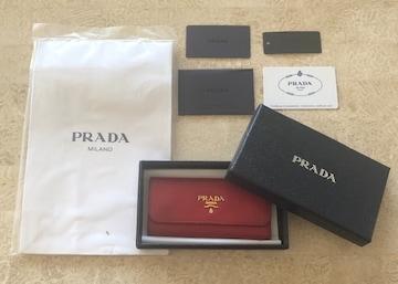 PRADA プラダ☆赤キーケース箱・ギャランティーあり
