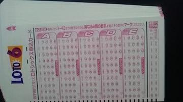 みずほ銀行、宝くじロト6申込カード20枚