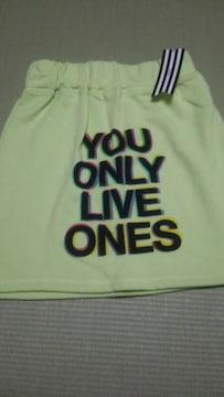 新品♪jouetie 黄緑♪かっこいいスカート