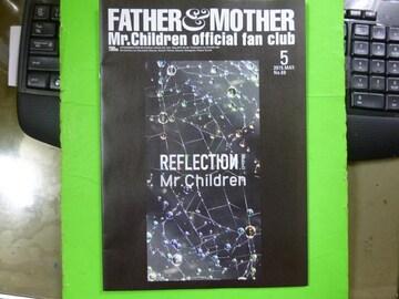 Mr.Children FC会報 No.69