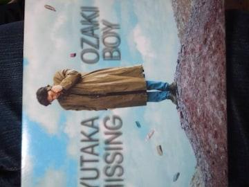 尾崎豊2枚組CD「MISSINGBOY」初回限定盤