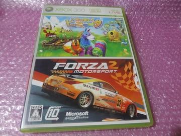 X360 あつまれ!ピニャ−タ / FORZA2 レースゲ