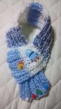 B43 手編み お家とロケット