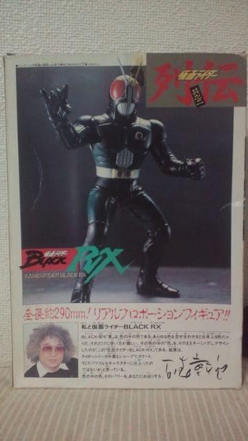 仮面ライダーBLACK RX!仮面ライダー列伝!石ノ森章太郎ビックサイズソフビ < ホビーの