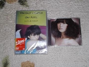 ♪上原多香子 DVD、山田優 DVD付きCD♪