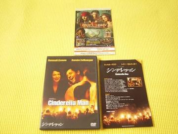 DVD★即決★シンデレラマン★144分★国内正規品