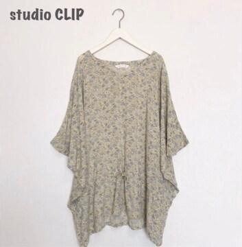 【studio CLIP】花柄トップス ブラウス スタディオクリップ