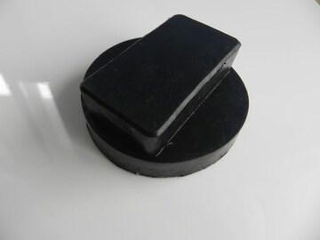 BMW 専用アダプター/ゴム外径62�o/ジャッキに/パッド