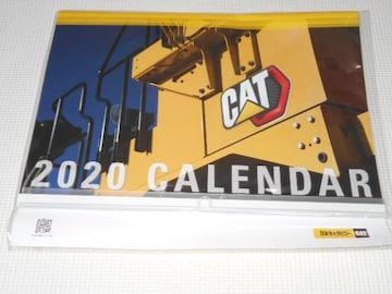 日本キャタピラー CAT 壁掛けカレンダー 2020★新品未開封