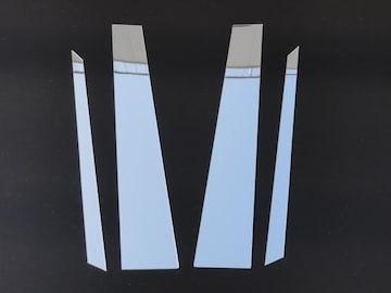 クロームメッキ超鏡面ピラーモール アウディA6 C5 4B系