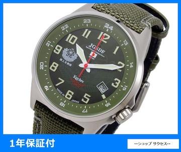 送無 新品 即買い■陸上自衛隊モデル ソーラー腕時計 S715M-01