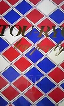 鎧伝サムライトルーパー 当遼 明神命様&羽龍星河様「TOU-RYO tea party2」