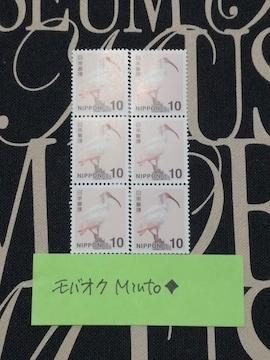 未使用10円普通切手6枚60円分◆モバペイ歓迎
