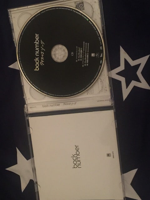 バックナンバー クリスマスソング 初回盤 DVD付き < タレントグッズの