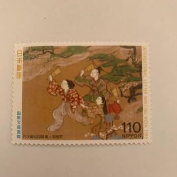 未使用切手 110円 国際文通週間 月次風俗図屏風 羽根突 1995