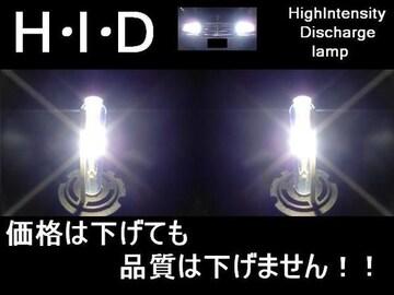 高級HID35wHB5/9007/6000k