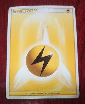 ポケモンカード 基本かみなりエネルギー 2006
