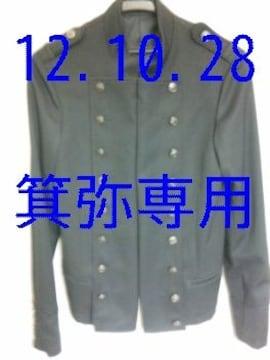 2006年SHOXXマオさん衣装◆17日迄の価格即決