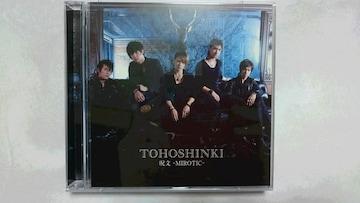 *☆東方神起☆呪文ーMIROTICー(CD+DVD)♪