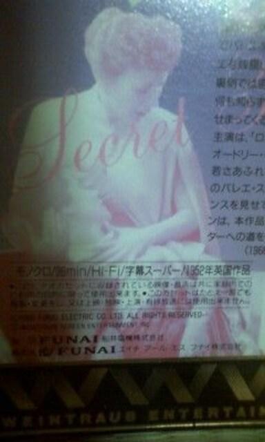 初恋オ‐ドリ‐・ヘプバ‐ンデビュ‐ < CD/DVD/ビデオの