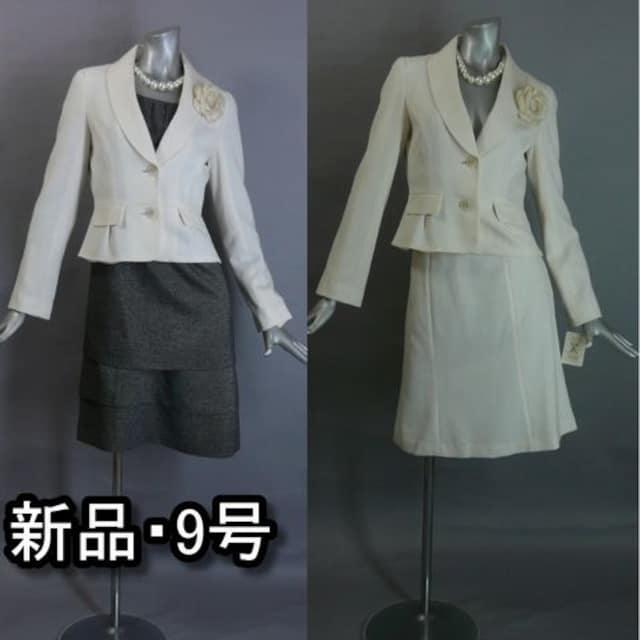 【新品★9号】入園入学・結婚式にも!3点セレモニー★*33g  < 女性ファッションの