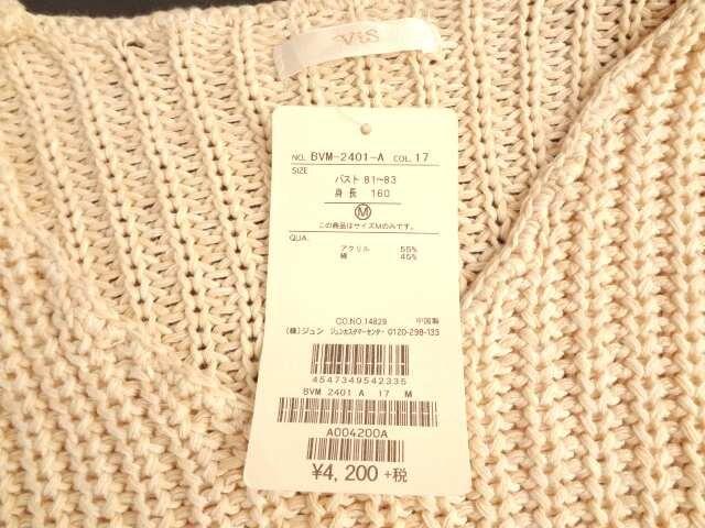 新品 定価4200円 VIS ビス ビジュー ニット セーター ヴィス < ブランドの