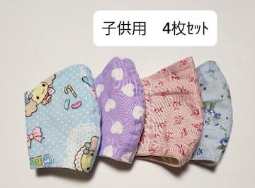 即決 ◆ C6 子供用 インナーマスク 4枚セット(^.^)ハンドメイド