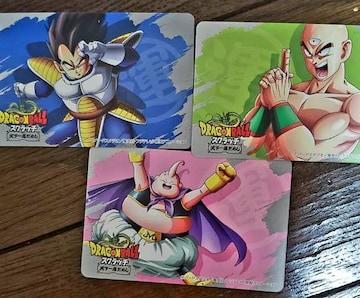 激レア非売品スクラッチ限定品ドラゴンボールカード3枚