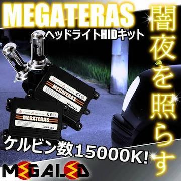 mLED】ジャスティM900F系ハロゲン仕様車/ヘッドライトHIDキット/H4HiLow/15000K