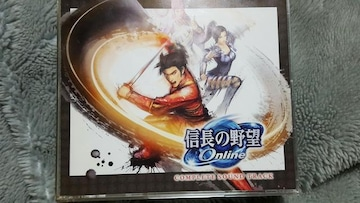 信長の野望Online コンプリートサウンドトラック 4枚組