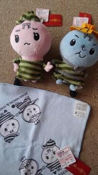 監獄のお姫様デカマスコット2個&ソフトハンカチ一枚合計店頭価格2440円品物