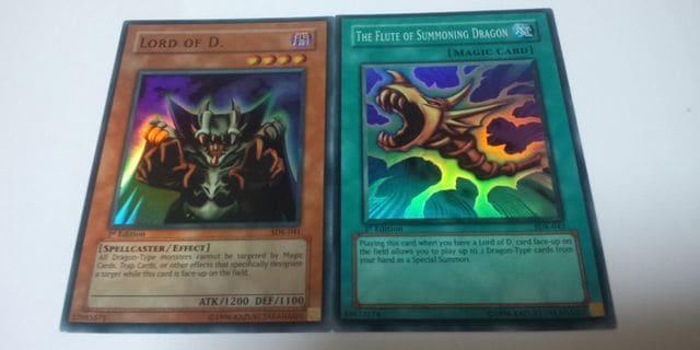 即決 アジア版 ロード・オブ・ドラゴン&ドラゴンを呼ぶ笛(スーパー)  < トレーディングカードの