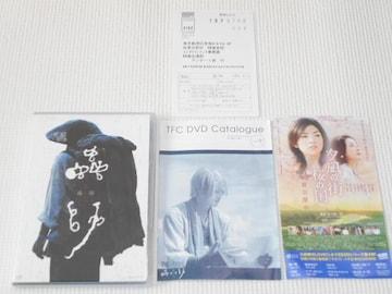 DVD★蟲師 むしし オダギリジョー 大森南朋 蒼井優 江角マキコ