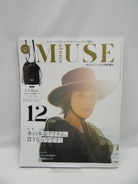 2006 otona MUSE(オトナミューズ) 2019年 12 月号増刊