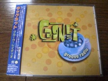 CAGNET CD groove radio キャグネット 廃盤