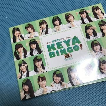 KEYABINGO!DVD-BOX