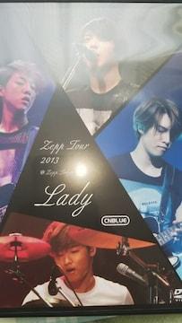 Zepp tour 2013