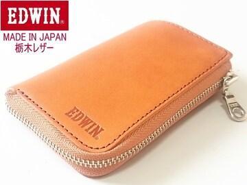 送料無料 エドウィン 栃木レザー4連+スマートキーケース日本製BN