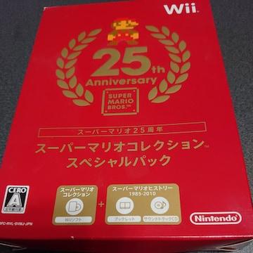 Wii!箱説あり!スーパーマリオコレクションスペシャルパック!