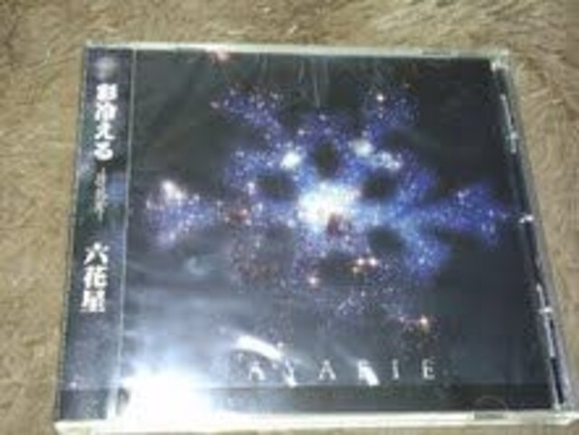 彩冷える★CD★六花星★美品  < タレントグッズの