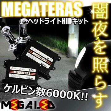mLED】シエンタ80/ダイス除/ヘッドライトHIDキット/H4HiLow/6000K