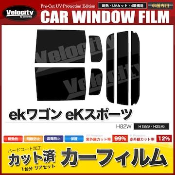 F218DS★ekワゴン eKスポーツ H82W左リア通常ドア仕様車
