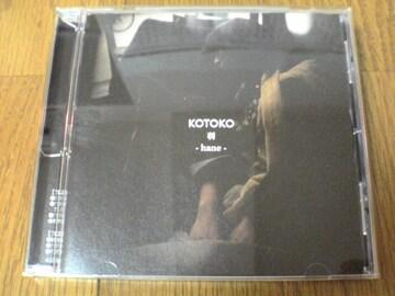 KOTOKO CD 羽-hane-