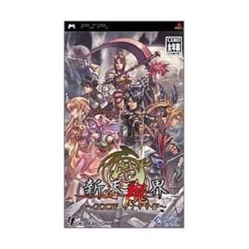 新天魔界ジェネレーションオブカオス�Wアナザサイド☆彡面白RPG即決♪