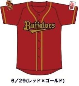 2012/6/29配布 オリックス夏の陣ユニフォーム  新品