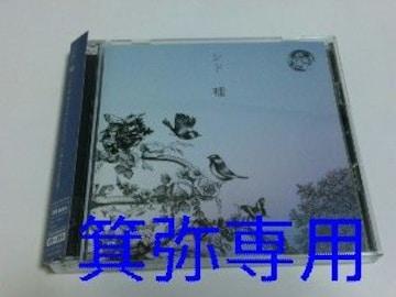 「嘘」初回限定盤A◆CD+DVD仕様即決