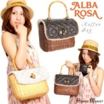 【ALBA ROSA/アルバローザ】ミニポーチ付♪ラタンかごバッグダークブラウン