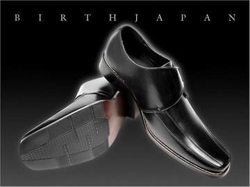 送料無料/ビジネスローファー/シューズ靴/冠婚葬祭スーツ&カジュアルも/720黒26.0