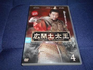 広開土太王 Vol.4