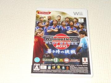 Wii★ウイニングイレブン プレーメーカー 2010 蒼き侍の挑戦